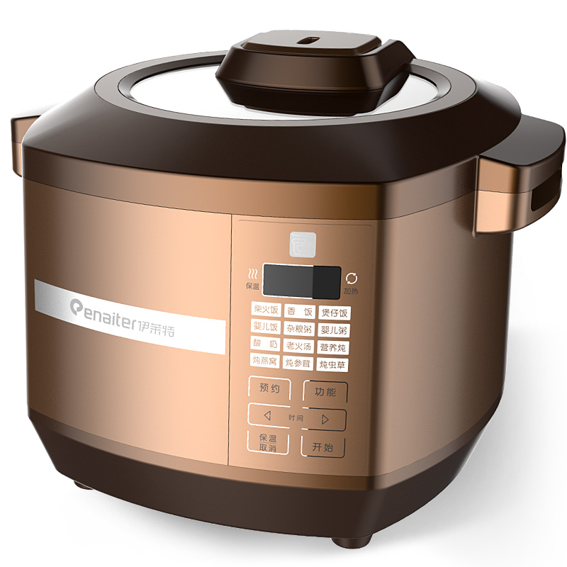 12in1 FC20H4/FC40H4 Ceramic Rice Cooker Manufacturer